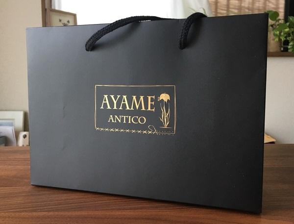 アヤメアンティーコの紙袋