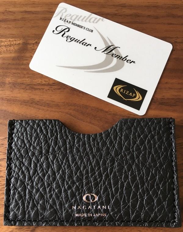 NAGATANIのカードケース