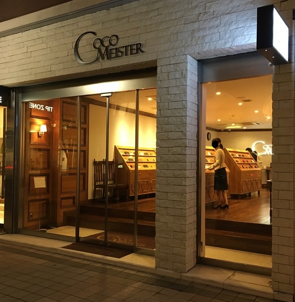 ココマイスター神戸店