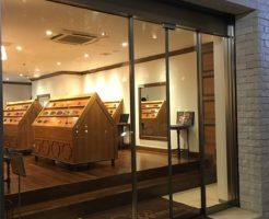 ココマイスター神戸店(神戸市中央区 三宮町3-1-8 )