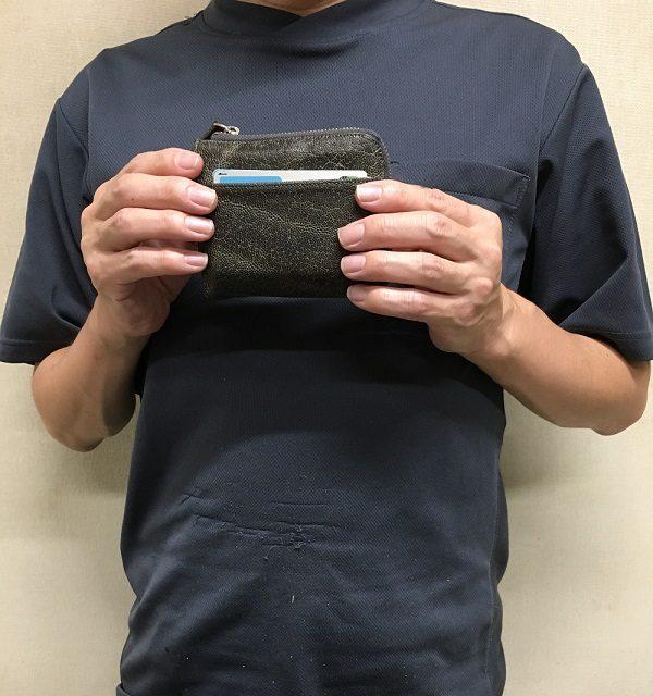 開運財布の財布屋の社長