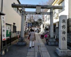 川越熊野神社の鳥居