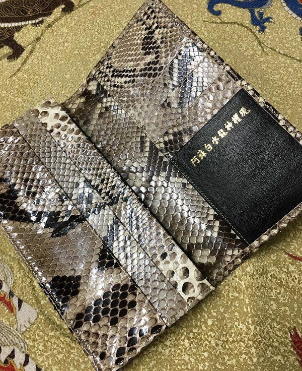白蛇神社・ 阿蘇白水龍神權現の財布
