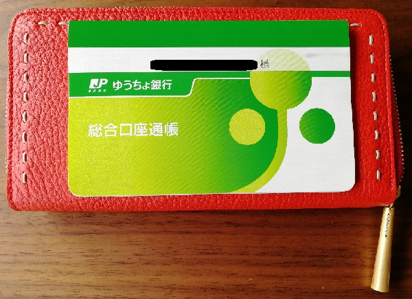 NAGATANI(ナガタニ)の財布SAHOと通帳