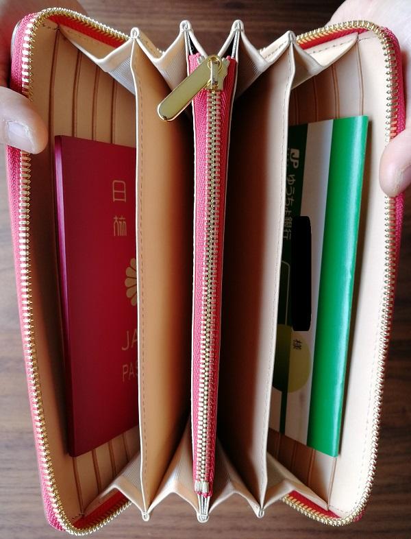 NAGATANI(ナガタニ)の財布SAHOと通帳とパスポート