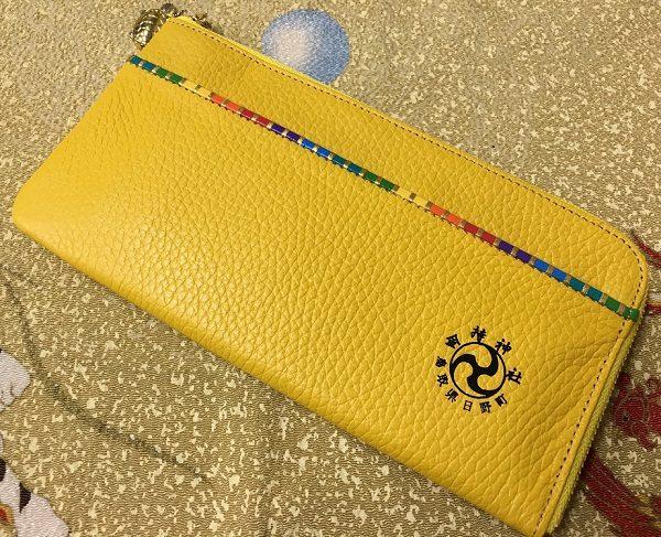 金持神社の開運便利財布