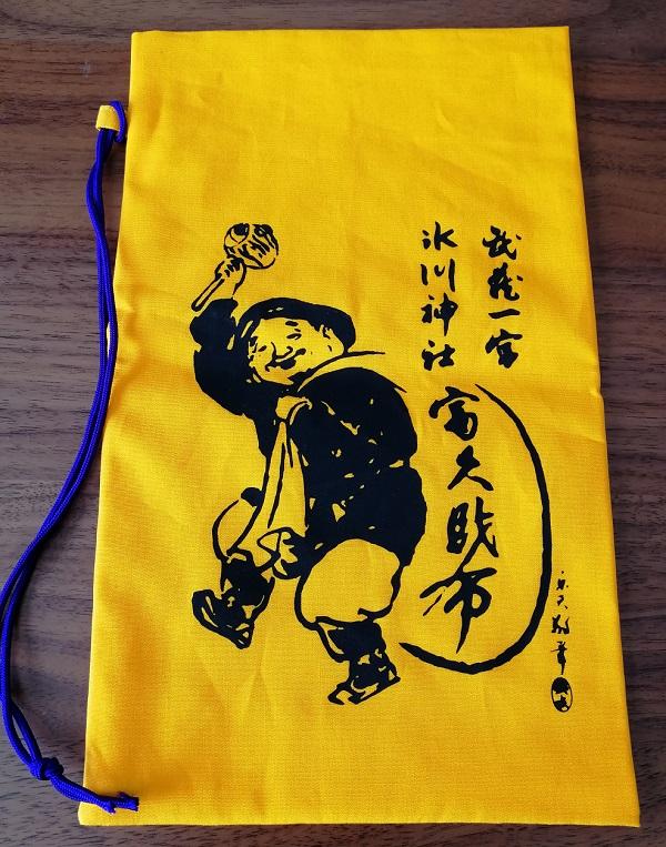 氷川神社の福財布