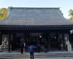 氷川神社の拝殿(埼玉県さいたま市大宮区高鼻町1-407)