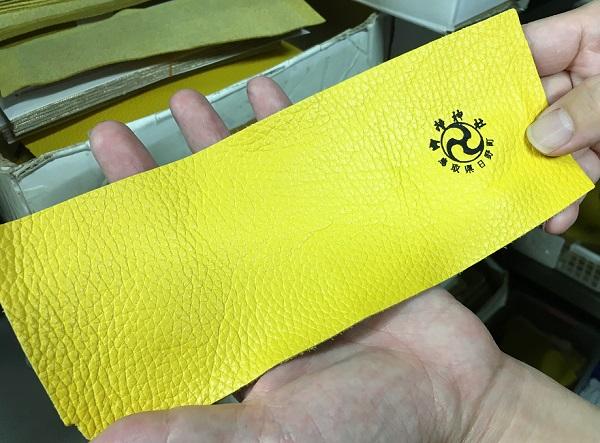 金持神社の財布の革