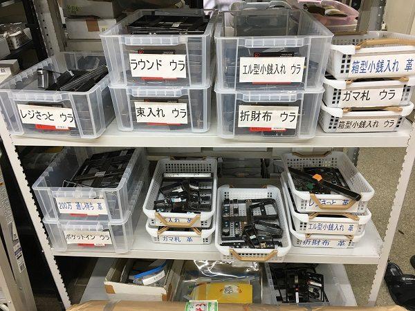 開運財布の財布屋の財布製作の道具