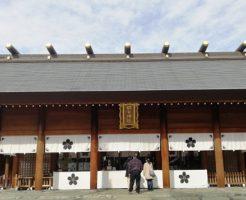 櫻木神社(桜木神社)の拝殿(〒278-0032千葉県野田市桜台210)