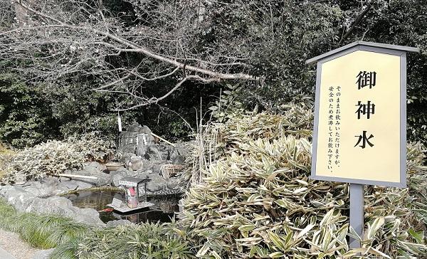 櫻木神社(桜木神社)の御神水