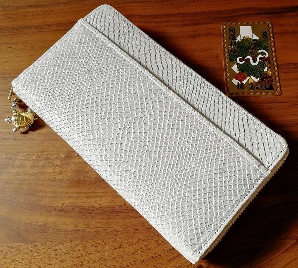 白蛇財布・白蛇七福財布と神巳守