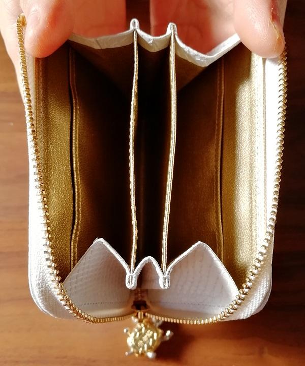 開運財布・白蛇の小銭入れの内装
