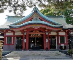 品川神社(東京都品川区北品川三丁目7番15号)の拝殿