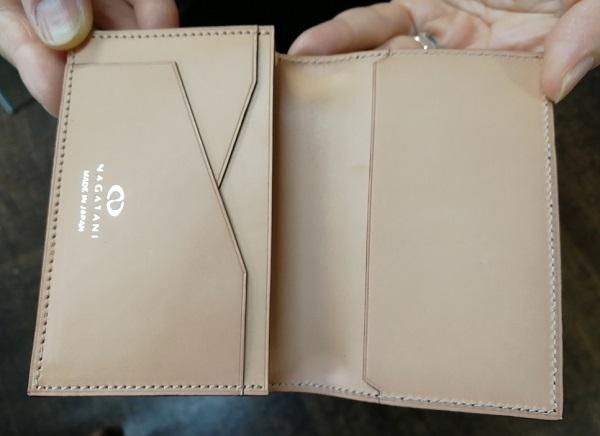 NAGATANI(ナガタニ)のWSTO名刺入れの内装