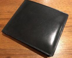 ココマイスターの二つ折り財布、プルキャラックパルテノーペ(2018年撮影)