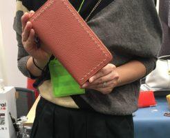 NAGATANI(ナガタニ)の財布SAHO『Terracotta(テラコッタ)』
