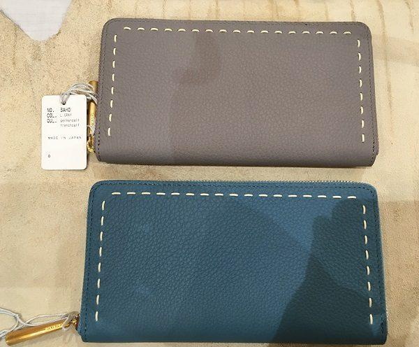 NAGATANI(ナガタニ)の財布SAH0、LIGHT-GRAYとSKYBLUE