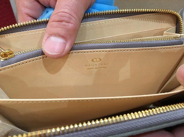 NAGATANI(ナガタニ)の長財布SAHOのロゴ