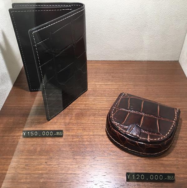 ココマイスターのクロコダイルシリーズ(クロコダイル ラファリスとクロコダイル コリン)