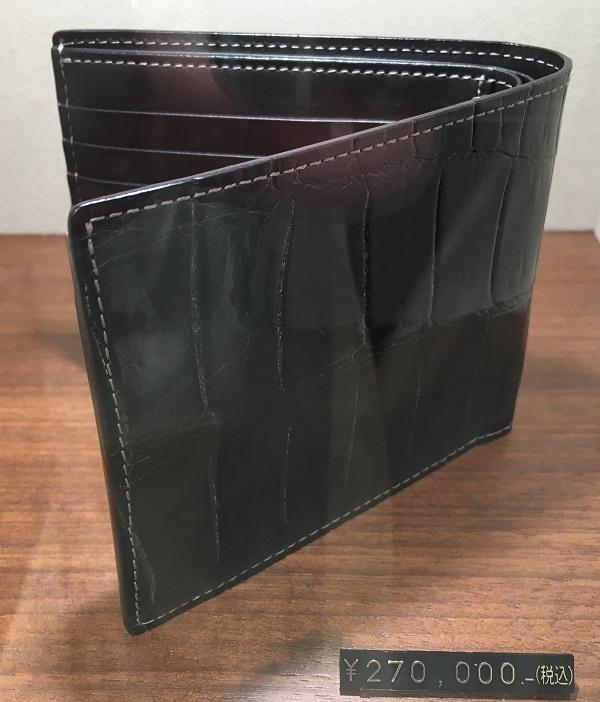 ココマイスターのクロコダイルシリーズの長財布【クロコダイル バトルシップ】
