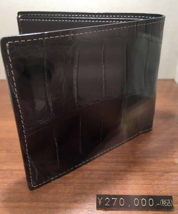 ココマイスターのクロコダイルシリーズの財布