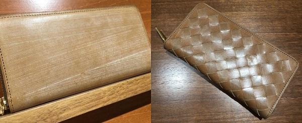 ココマイスターの長財布(ノーマルと編み込み)