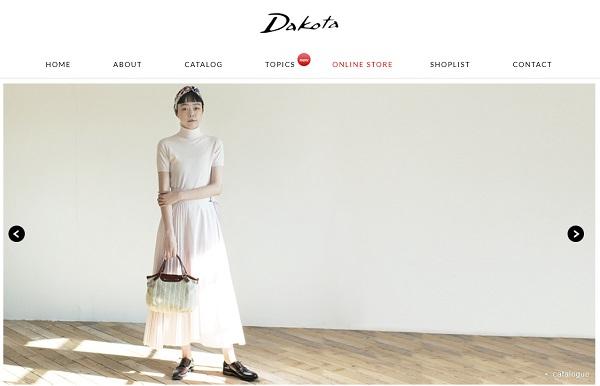 Dakota(ダコタ)の公式サイト