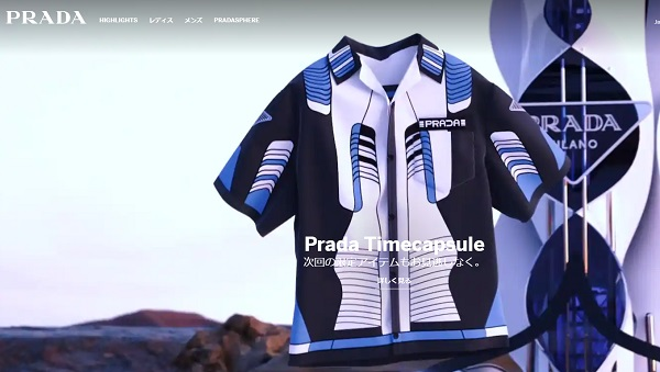 PRADA(プラダ)の公式サイト