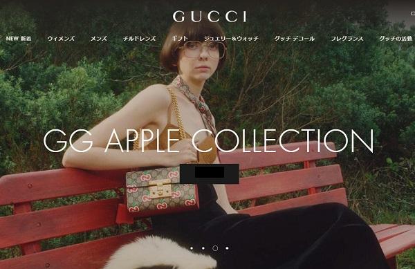 GUCCI(グッチ)の公式サイト