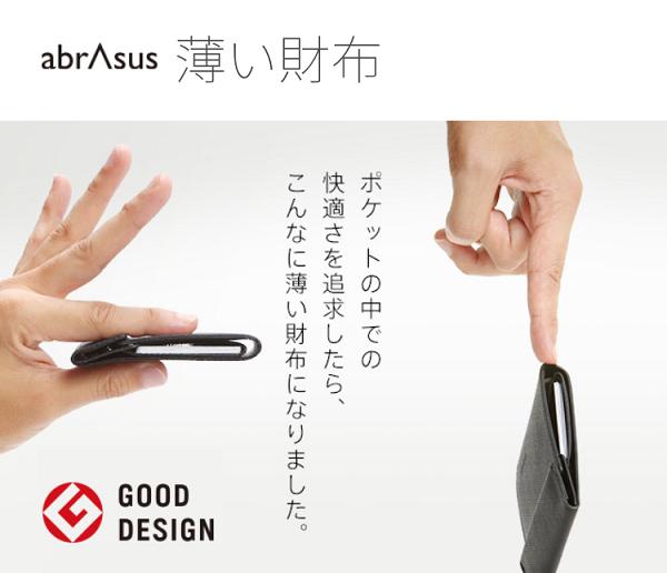abrAsusの公式サイト