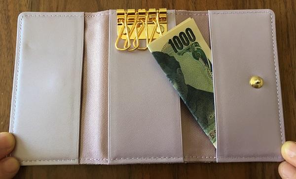 エーテルのキーケース、スプリットメタリックレザー『リュミエール』キーケースのフリーポケット