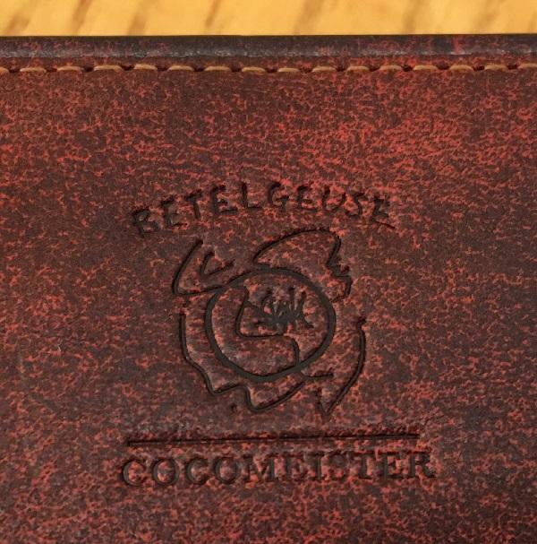 ココマイスターのベテルギウスシリーズのロゴ