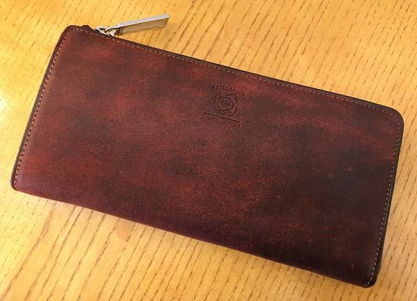 ココマイスターの長財布、ベテルギウスバイエルウォレット